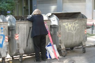 Сиромаштво у Србији: По глави 150 евра