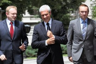 Демократска странка као баштеник усташке политике у Србији