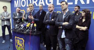 Корумпирани ЕУ лопови не подржавају изборни протест у ЦГ 3