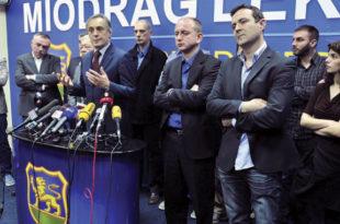 Корумпирани ЕУ лопови не подржавају изборни протест у ЦГ