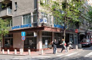 Привредна банка Београд иде у стечај