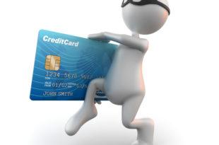 Лопови вребају и банковне рачуне 1