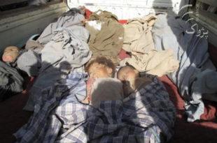 Авганистан: НАТО убио 10 деце