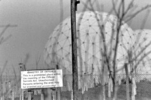 ЕУ би да стави шапу на српски систем безбедности