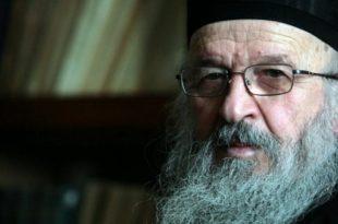 Изјава епископа Артемија поводом потписивања бриселског споразума