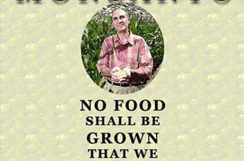 Американци критиковали ЕУ због ГМО