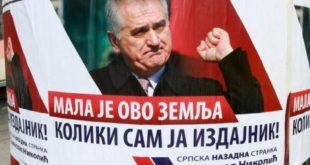 Плакати: Николић издајник 2