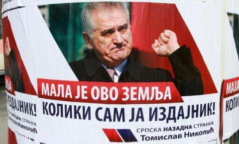 Плакати: Николић издајник 1