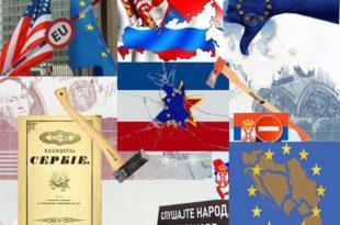 Европске интеграције као средство коначног уништења српског националног простора