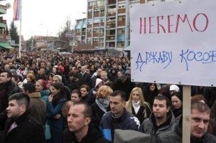 Протест у Косовској Митровици (видео)
