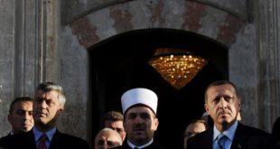 Самит Србија-БиХ-Турска у мају 2