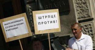 """Срби јужно од Ибра остали испред зграде Владе: """"Нису нас ни погледали"""" (видео) 9"""