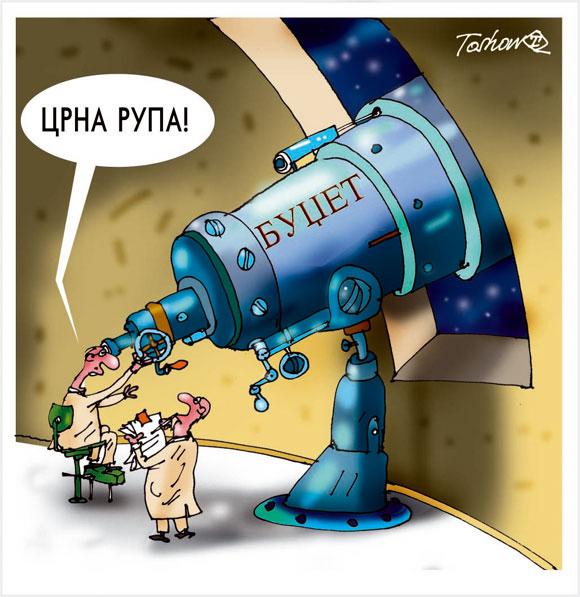 Ковачевић: Рупа у буџету 3,5 милијарди евра, власт штимује бројеве