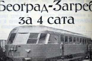 Пре 75 година воз Београд-Загреб путовао дупло брже него данас