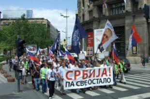 Протест СРС против доласка Гвида Вестервелеа, 20.5.2013 (фото, видео)