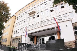 Конференција за новинаре СРС испред Специјалног суда за организовани криминал (видео)