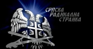 СРС тужи за организовани криминал Николића, Вучића, Тадића, Дачића... 10