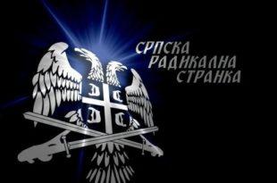 СРС тужи за организовани криминал Николића, Вучића, Тадића, Дачића...