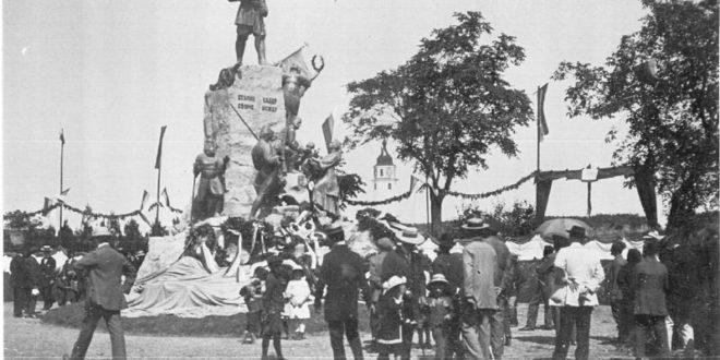 Трифковић: Југославија је упутила српску државу и нацију путем историјског суноврата 1