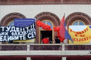 Студенти завршили протест упозорења и најавили нови