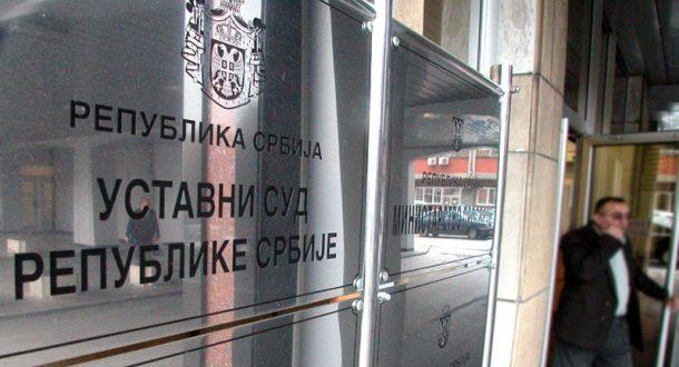 Уставни суд о парафу пре јуна
