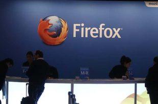 Светске владе користе Фајерфокс за шпијунирање корисника?! 6