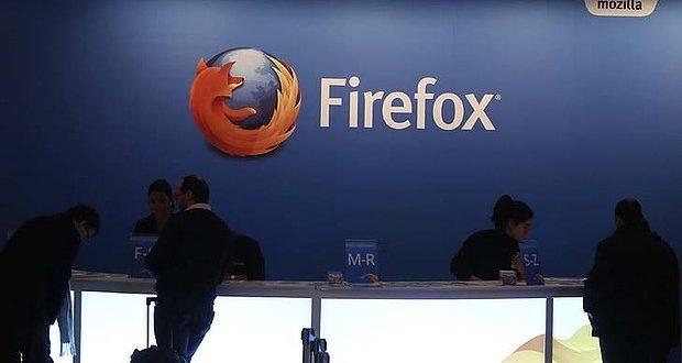 Светске владе користе Фајерфокс за шпијунирање корисника?! 1