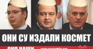 Они су издали Косово (видео)
