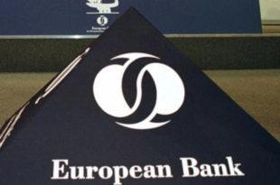 Михајловићева по налогу ЕУ покушава да увуче ЕБРД у пројекат Јужног тока