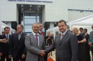 СПС кадрови ојадили Галенику за 200 милиона евра
