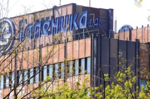Дачићеви лопови почистили 120 милиона евра из Галенике