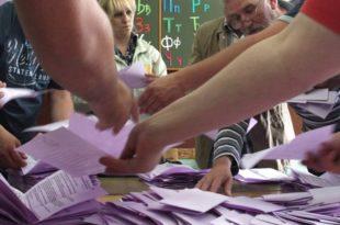 Намештају изборе: Режим онемогућава увид у поднете изборне листе и пратећу документацију