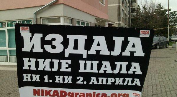 А када ћете у кривични законик Србије да вратите дела издаје и велеиздаје? 1