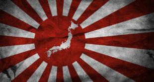 Јапан формира армију за сајбер безбедност 1