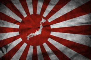Јапан формира армију за сајбер безбедност