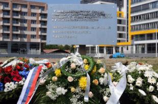 Обележено 14 година од НАТО бомбардовања кинеске амбасаде у Београду