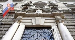 Народна банка смањила референтну каматну стопу на 7,5 одсто 12