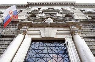 Почели званични разговори ММФ-а и српских власти