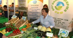 Производња органске и биолошки здраве хране - наша шанса