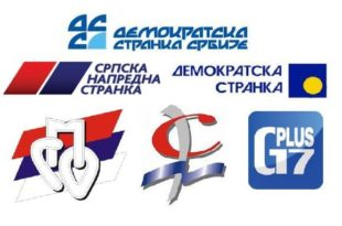 Странке један од камена темељаца корупције у Србији