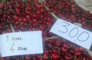 Србија: На пијаци продају трешње на комад