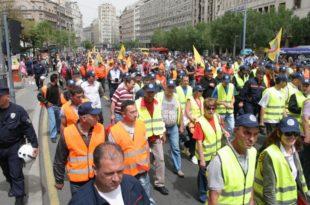 Путари блокирали центар Београда