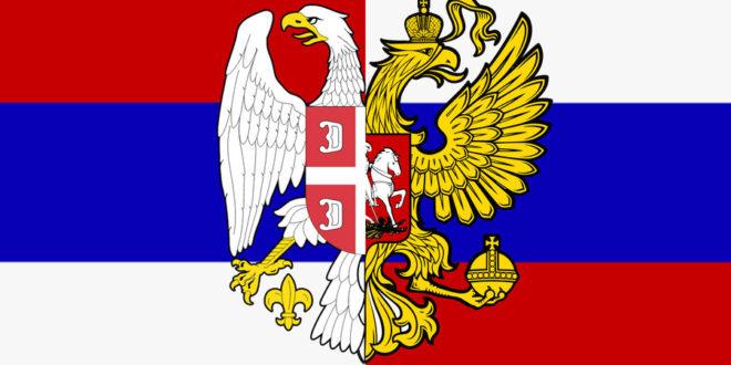 Русија и Србија потписале декларацију о стратешком партнерству