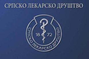 Српско лекарско друштво: Где је 30 мил. €?