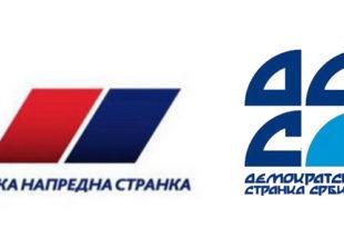 Коалиција СНС-НС-ДСС освојила власт у Косјерићу