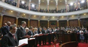 Под чијом контролом је Влада Србије?