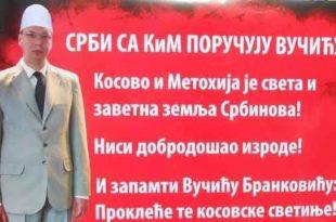 """""""Ниси добродошао изроде, проклеће те косовске светиње!"""""""