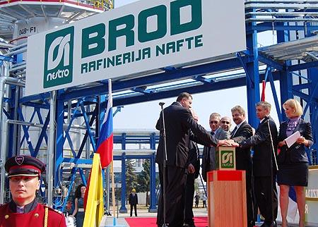 Руси улажу 663 милиона евра у рафинерију нафте у Босанском Броду