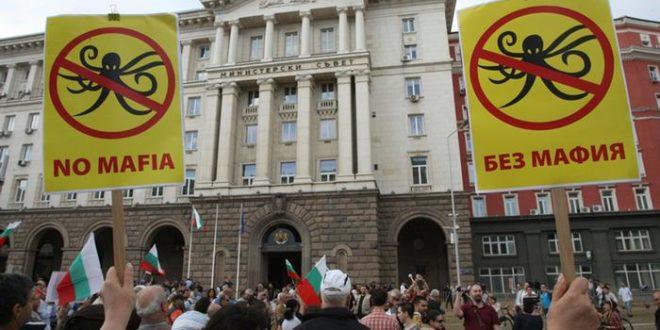 Бугарска: Ванредни избори на јесен