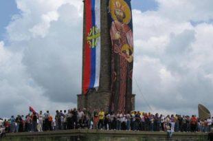 Срби стрепе пред Видовдан 8